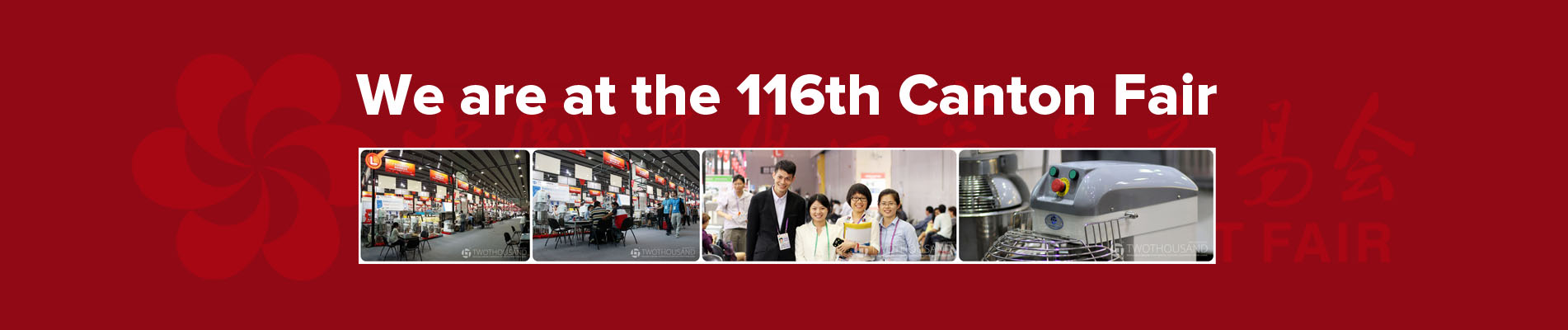 We are in the Canton Fair 116th