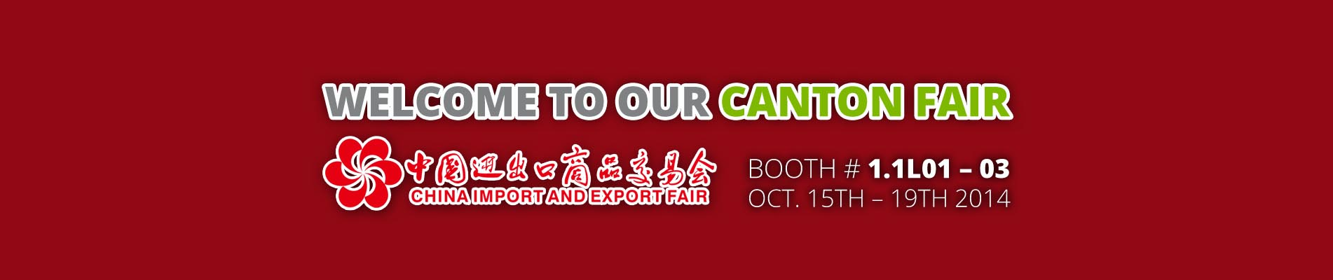 We are in the Canton Fair 116th - Twothousand